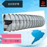 風機設備軟連接 通風管軟連接風機防震軟接矽膠布