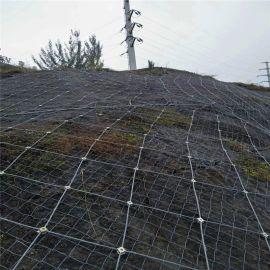 GPS2柔性防护网-柔性边坡防护网-柔性钢丝绳网