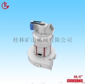雷蒙磨粉机型号 微粉磨厂家