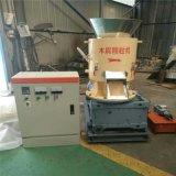 山东厂家供应小型家用木屑秸秆颗粒机