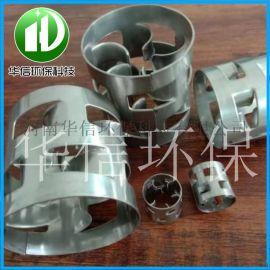 金属鲍尔环填料 316L鲍尔环高效鲍尔环散堆填料