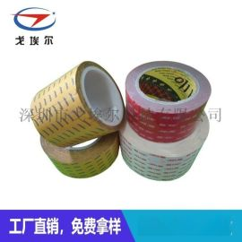 PE泡棉雙面防水膠帶