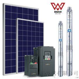 供应太阳能水泵系统