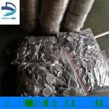 廠家供應不鏽鋼濾片 席型網濾片  油雜質過濾配件