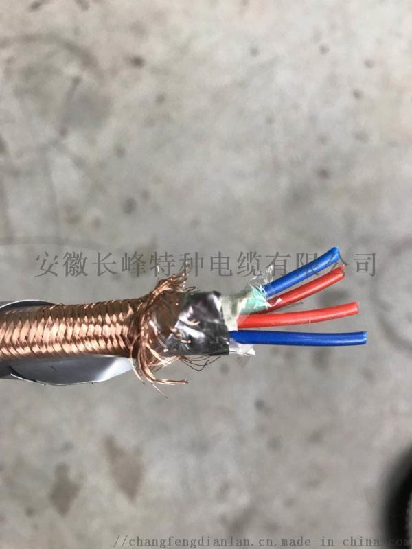 ZR-KVV23/10*1.5钢丝屏蔽控制电缆厂价