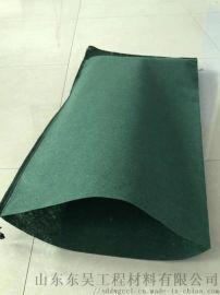 矿山护坡生态袋,矿山修复挂坡生态袋,河道护坡绿化袋
