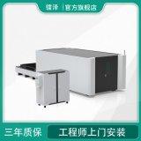 4020光纖鐳射切割機 1000W鐳射切割機