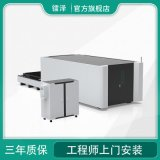 4020光纤激光切割机 1000W激光切割机