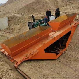 厂家定制渠道成型设备 混凝土水渠现浇机