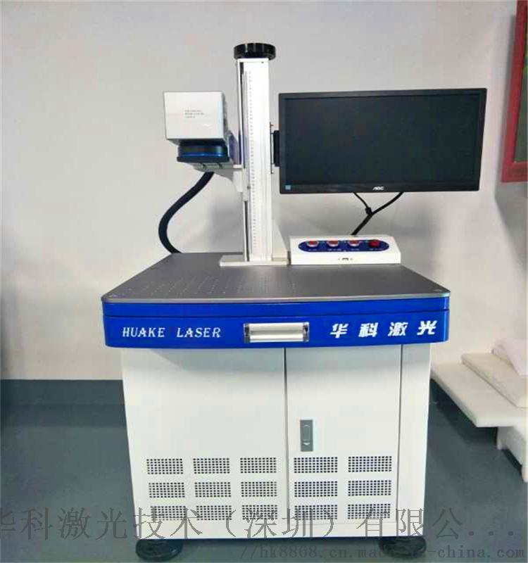 华强北IC芯片激光打标机电子元器件SSD固态硬盘