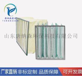袋式中效空气过滤器可重复清洁使用 中效过滤器风量大