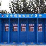 杭州工地安全帽撞擊防護體驗館