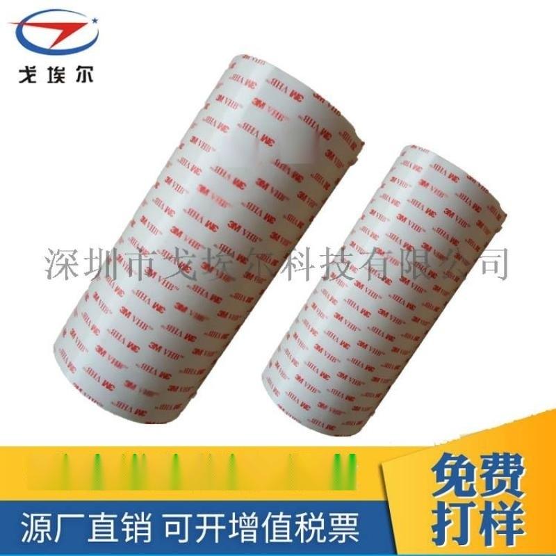 丙烯酸亞克力雙面膠帶