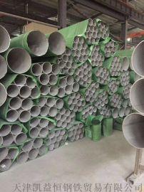 S31608工业焊管现货