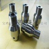 厂家供应优质钼零件 钼加工件 钼重锤 钼导流筒