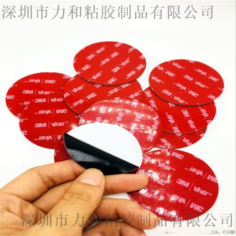 红膜黑色双面泡棉胶 汽车led灯条广告用泡沫胶带