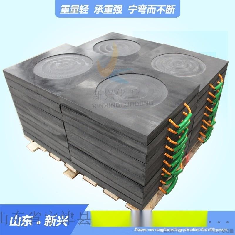 泵车垫板 耐重压泵车垫板 高硬度泵车垫板性能详解