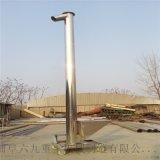 站管式螺旋送料機 垂直管式碳鋼管提升機Lj1