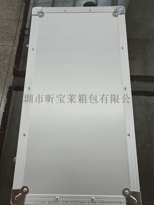 小型铝皮工具箱定制厂家