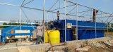 養豬場糞水處理裝置廠家直銷-竹源環保