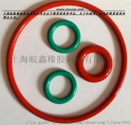 橡胶制品硅胶密封圈密封垫 上海密封圈生产厂家 皖鑫橡胶密封制品密封垫