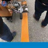 海南手推式热熔划线机热熔冷喷划线机道路除线机