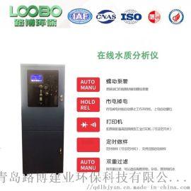 LB-8040 COD 水质在线自动监测仪