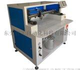 自動噴膠機ZG-HF0806PE-2P1