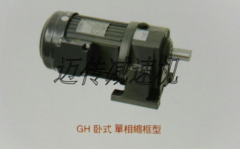 小型减速机GH32-1500-30刹车减速机 现货
