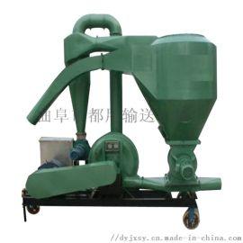 矿粉沙子气力输送机 稻谷长距离罐仓用吸粮机qc
