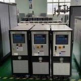 水循环加热器 水温机厂家