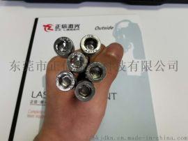 脉冲式600W 全自动激光焊接机 厂家定制**