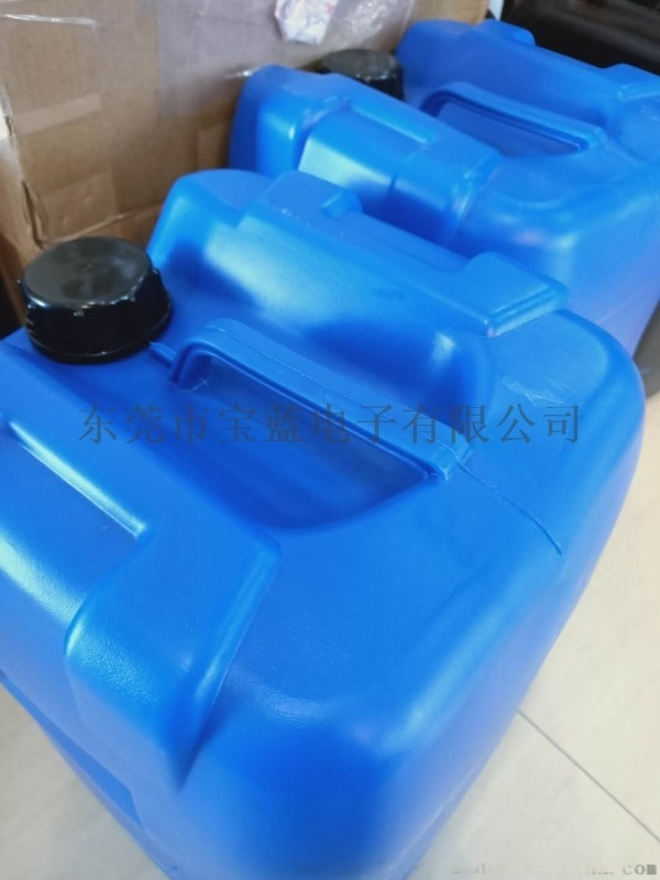 供应PC膜高拉伸双组份热固化涂料BL-2060