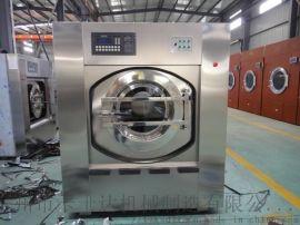 **连池100公斤全自动洗脱机工业洗衣机厂家