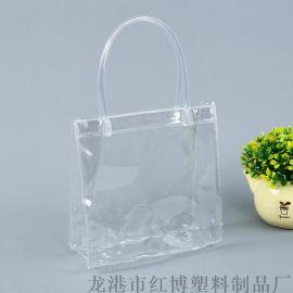 厂家定制PVC手提礼品袋立体袋 洗漱用品套装袋