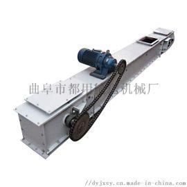 新型沙子刮板运输机 污泥刮板输送机qc