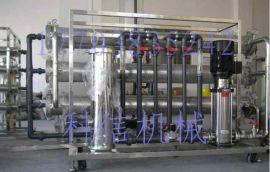纯净水生产设备KX963-3