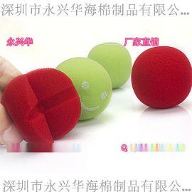 永兴华海棉供应小丑鼻子,印刷图案海棉球