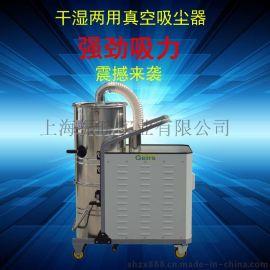 车间吸碎片铁渣灰尘  ZRS55   功率工业吸尘器