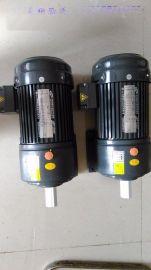 晟邦CPG卧式安装CH-1-2-3-4-5-6减速电机