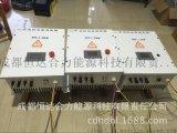 HDHL-7.5kw 光伏水泵逆变器