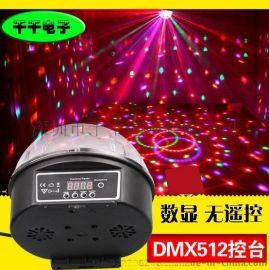 舞台灯led数显水晶魔球声控自走DMX512 XL10