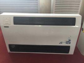 低碳环保跃鑫立式/卧式明装水空调