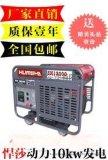 悍莎低價小型柴油發電電焊機190A