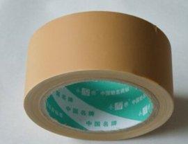 供应PVC易撕胶带 棕色易撕胶带