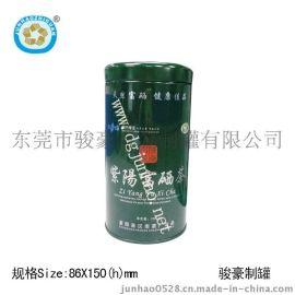 茶叶包装罐,精美礼品包装罐,定制特色包装罐