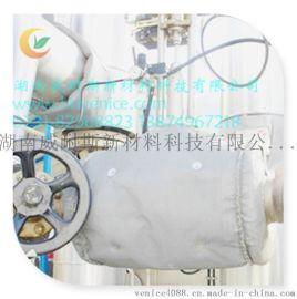 张家界湘西吉首怀化威耐斯V200柔性可拆卸式阀门节能环保隔热保温套