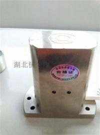 KGE1-1P矿用灌封型磁性井筒开关
