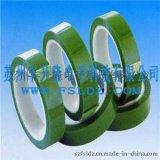 绿色硅胶自粘带 硅胶绿色胶带