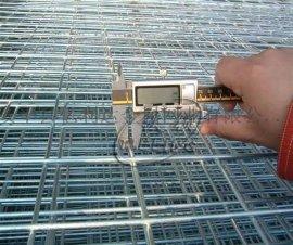 供应钢丝网、铁丝网、电焊网、不锈钢网格片